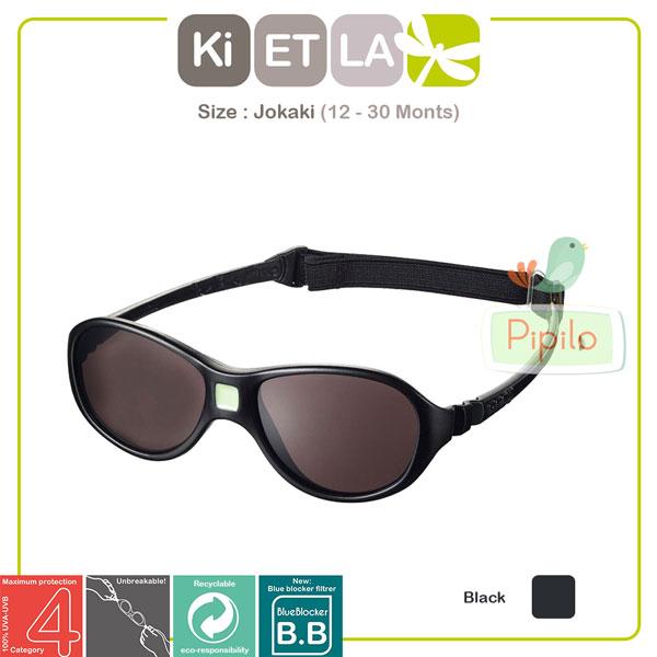 4e5ae3daf402 KiEtLa Baby Sunglass Jokaki (12-30 bulan) - Black
